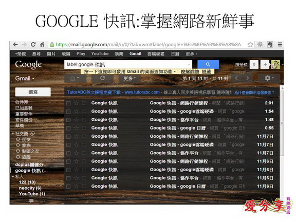 google 快訊5