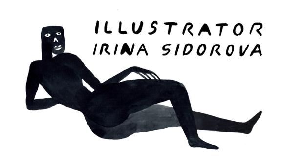 Irina Sidorova