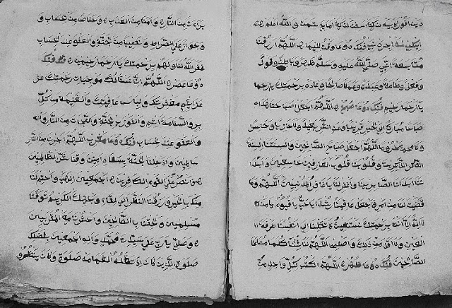 Makna Ajal dalam Bingkai Ilmu Gharib Al-Quran
