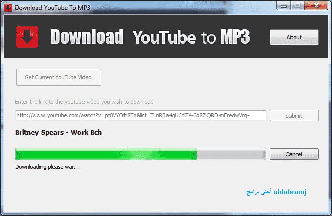 برنامج لتحميل MP3 من اليوتيوب Download YouTube To MP3 1.1