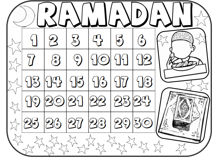 Ramadan Calendar Printables : Tj ramadan june