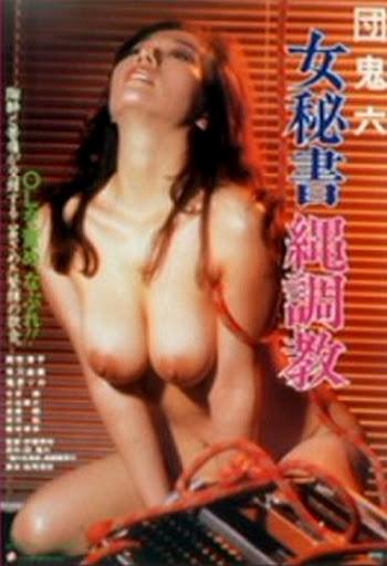 Dan Oniroku – Onna Hisho Nawa Chyokyo (1981)