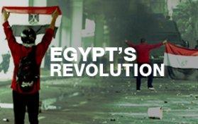 Egito-Mubarak