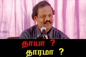 Leoni Tamil Pattimandram Thaaya Thaarama Part 2