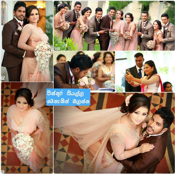 http://www.gossiplanka.mobi/2015/08/cricketer-chathuranga-silvas-wedding-day.html