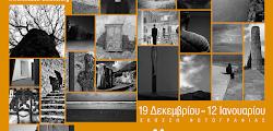 Τhe box gallery