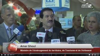 SIEL ALGERIE 2016