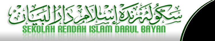 Sekolah Rendah Islam Darul Bayan