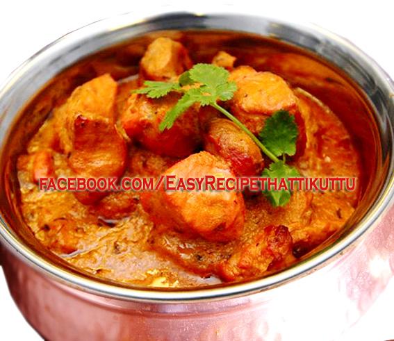 Thattikuttu Pakistani Recipe Handi Murgh Ginger Chicken Handi Ginger