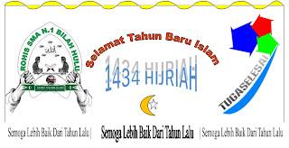 selamat hari raya islam 1434 hijriah