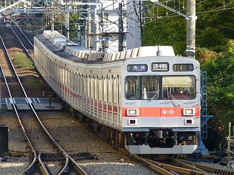 東急東横線 各停 元町・中華街行き3 9000系