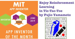 won the  MIT Adult App Inventor of the Month, June 2019