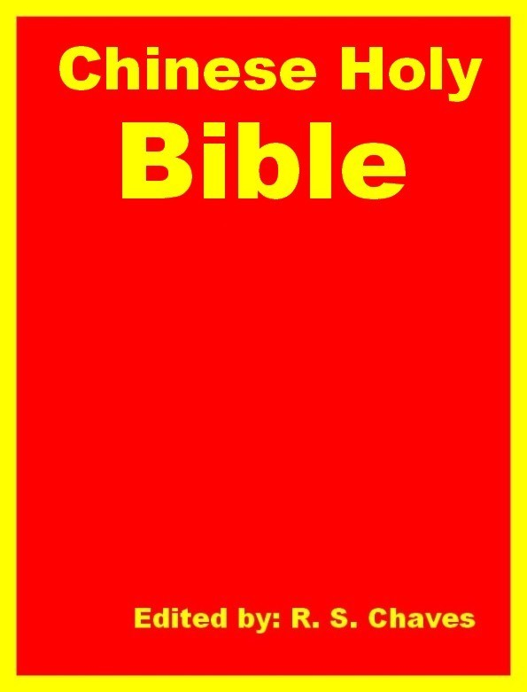 buy the complete book of bible