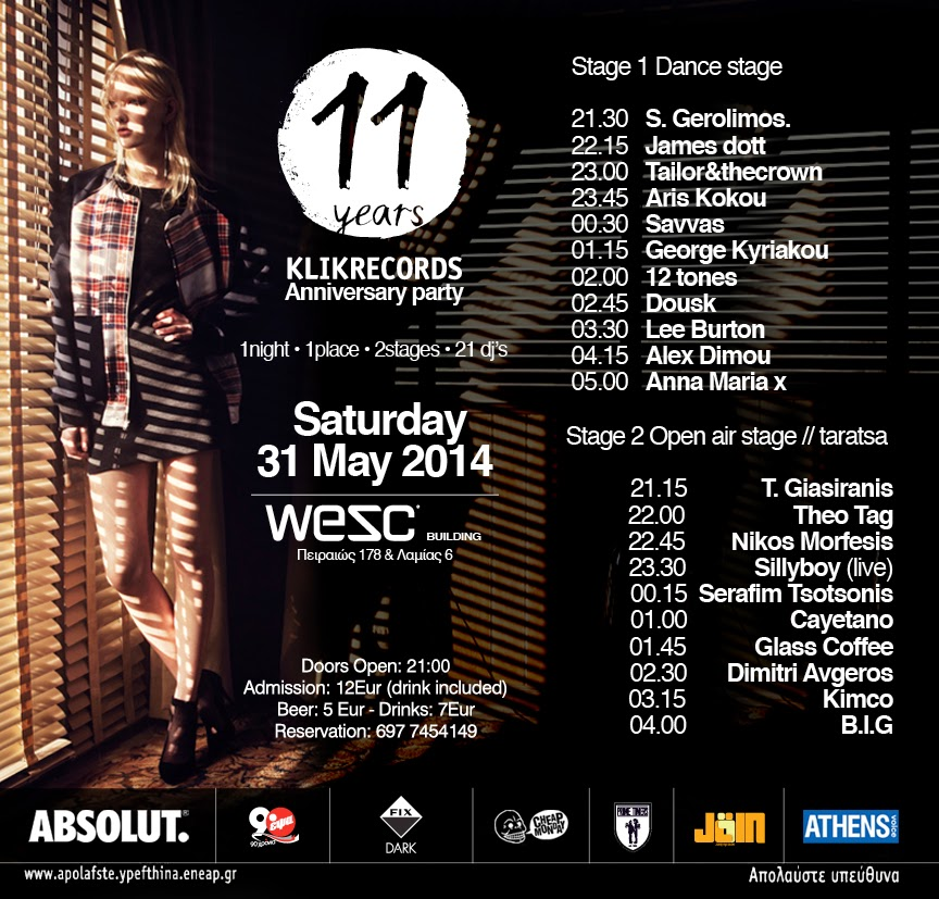 http://www.klikrecords.gr/klik-records-11th-anniversary-wesc-headquarters/