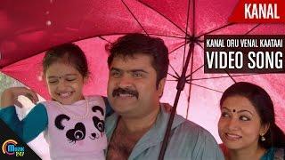 Kanal Oru Venal Kaataai Song Video_ Mohanlal, Anoop Menon _ Official