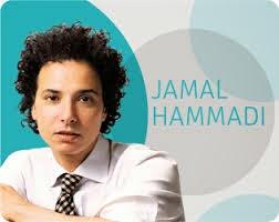 Rambut Sehat Indah Dan Berkilau ( Jamal Hammadi )