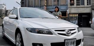 Kisah Sukses Nasiroh TKW di Taiwan diberi Mobil Mazdamatic6 - Ali Syarief 0877-8195-8889 - 081320432002