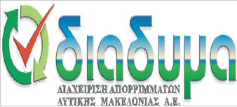 """Έρχονται """"Green Points"""" στη Δυτική Μακεδονία..."""