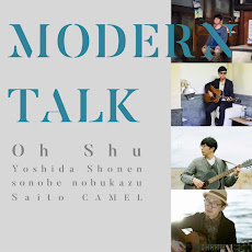 MODERN TALK ー王舟 ミニツアー in 神戸・広島・徳島ー