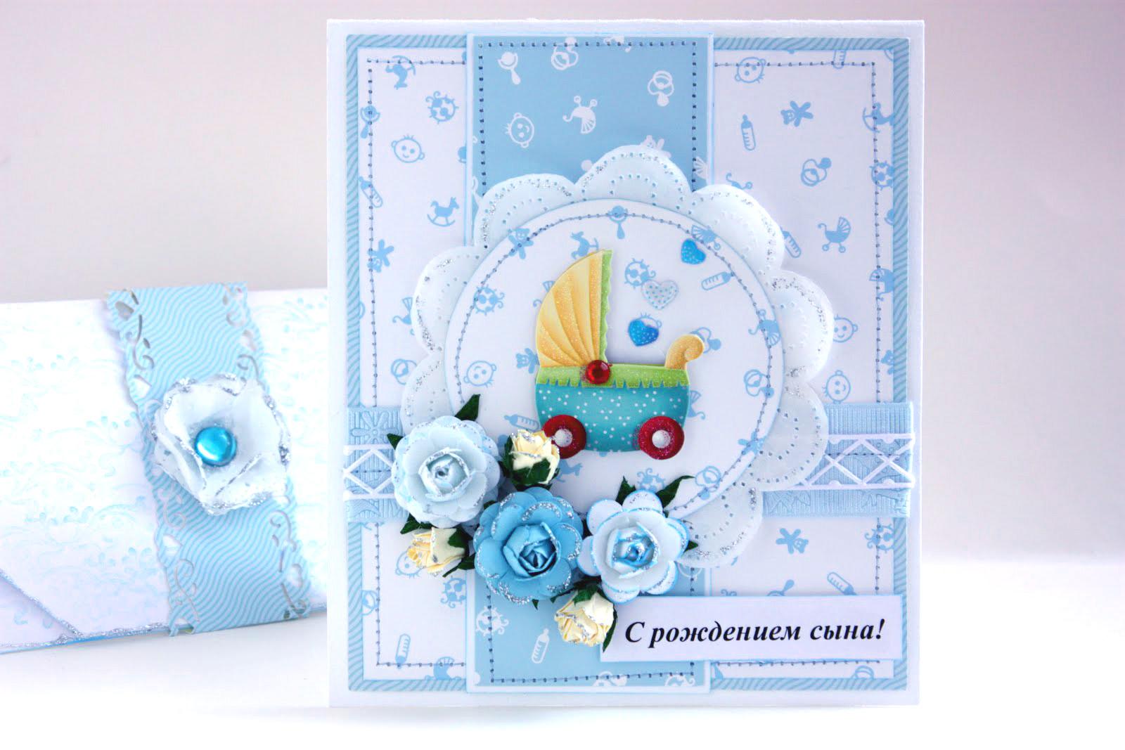 Поздравления с днем рождения на татарском 19