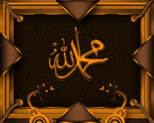 [Resim: islamiresim-tasarim2014-5131635-V2.png]