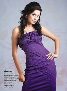 Model May Thu Aung