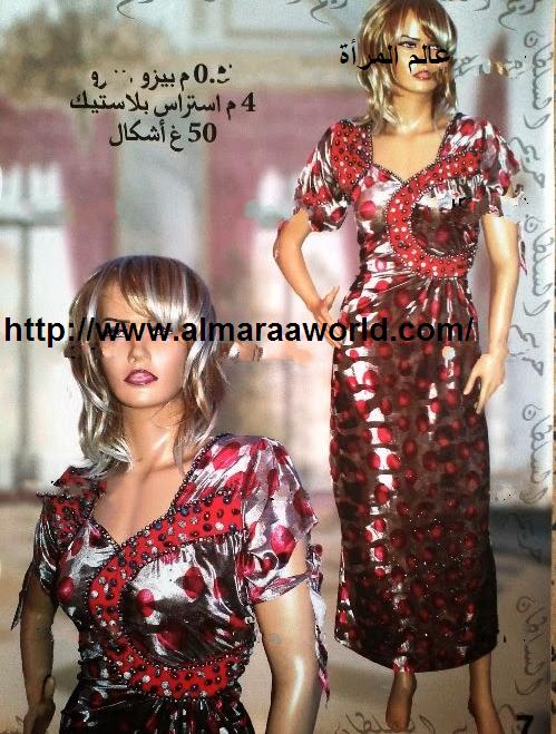 قنادر الدار موديلات قنادر من مجلة حريم السلطان
