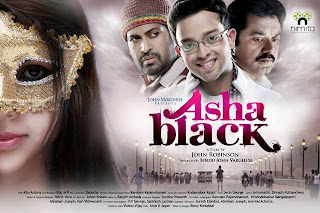 Arjun Lal to lead in 'Asha Black'