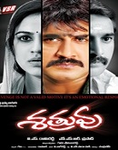 Satruvu telugu Movie