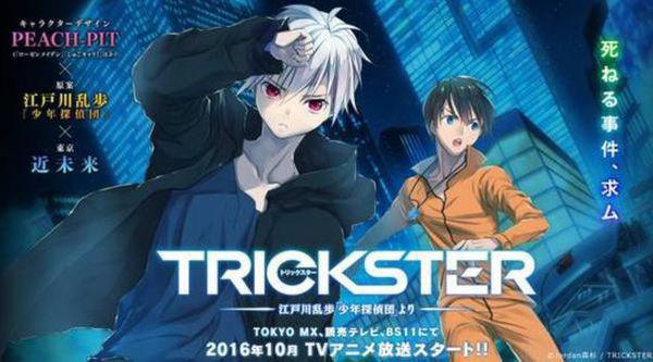 Trickster: Edogawa Ranpo