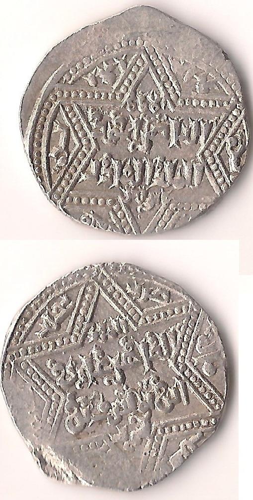 Ayubí de Al-Zâhir Ghiyâth al-Dîn Ghâzî ibn Salâh al-Dîn., ceca Alepo 582H Artuq+7