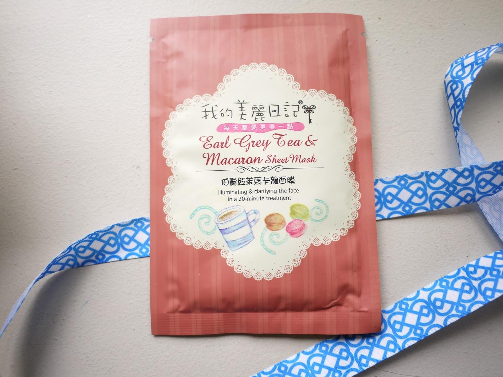 my beauty diary earl grey tea and macaron sheet mask