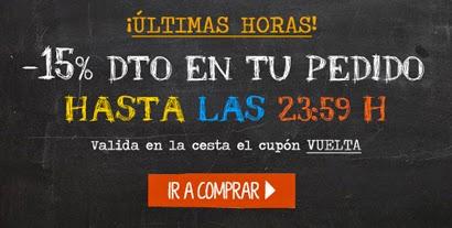 http://www.latostadora.com/?utm_source=solopiensoencamisetas&utm_medium=banner250x120&utm_campaign=patrocinadores