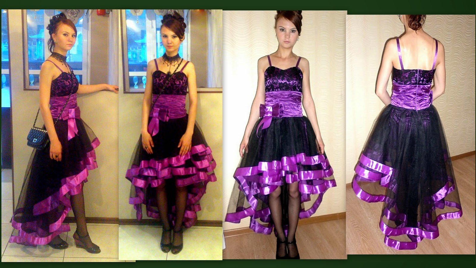 Как сшить себе платье Искусство быть женщиной