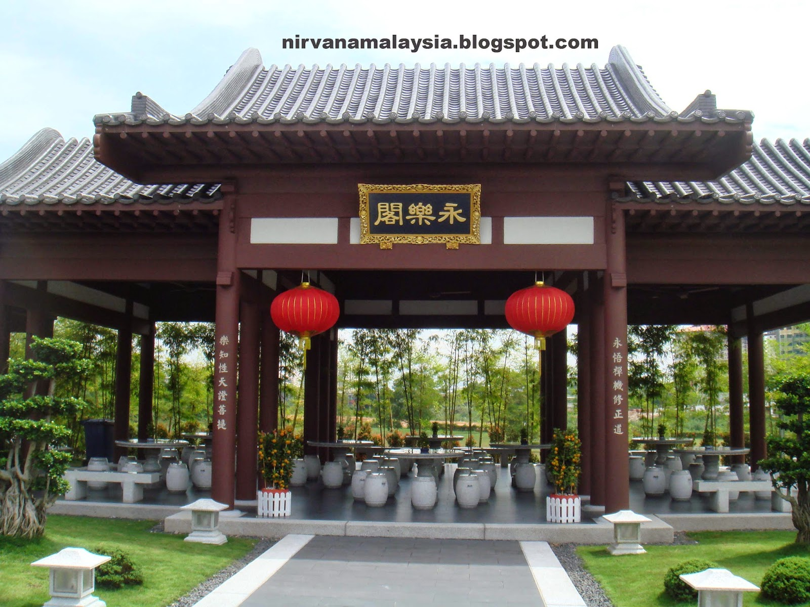 富貴山莊 | nirvana | nirvana funeral package | nirvana promotions