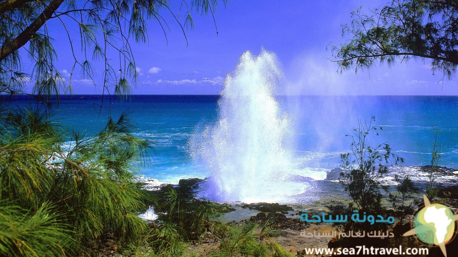 جزر كاواي