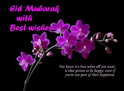 Beautiful-Eid-Cards-Pics1