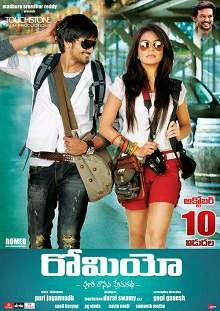 Romeo (2014) Telugu Movie Poster