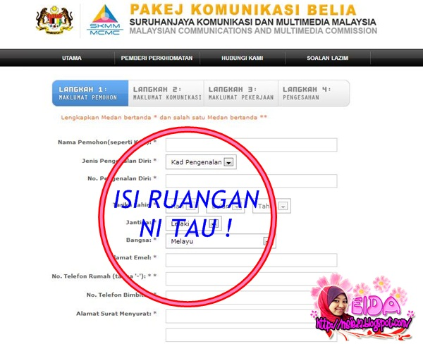 langkah last sekali sila bantuan rm200 smartphone android app android