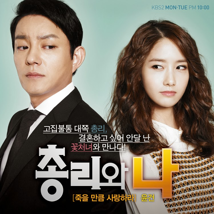 Prime Minister Is Dating Ep 8 Eng Sub