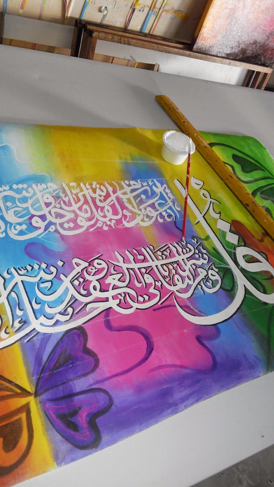 Lukisan kaligrafi desa..(LUKISAN MAMPU MILIK)