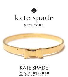 Kate Spade任選999