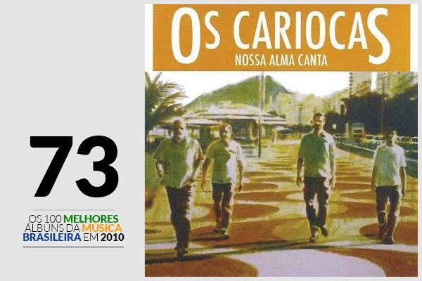 Os Cariocas - Minha Alma Canta