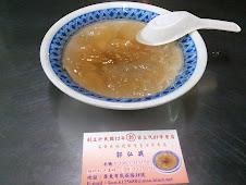 台灣古早味小吃趴趴走系列
