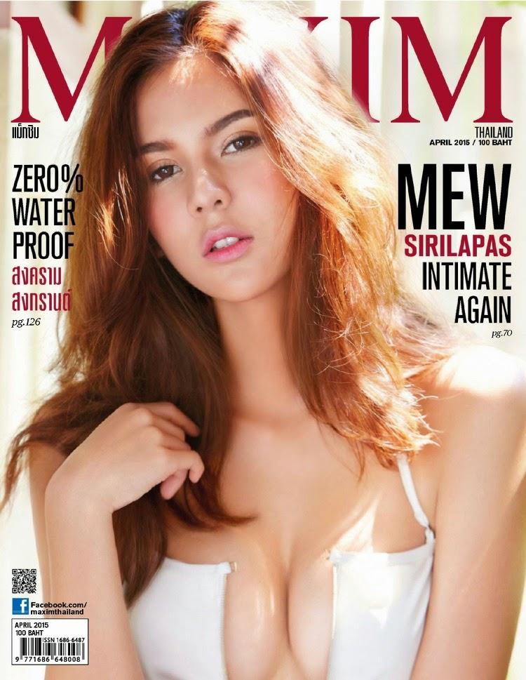 Mew Sirilapas Kongtrakan - Maxim Thailand, April 2015
