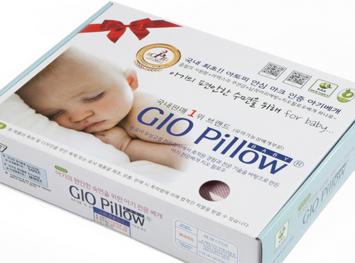 GIO Pillow For Baby
