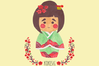 The Kokeshi Girl by Haidi Shabrina