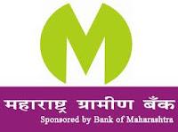 www.mahagramin.in Maharashtra Gramin Bank