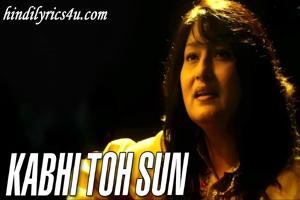 Kabhi To Sun
