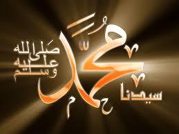 Amalan Waliyullah Haji Aji Putih